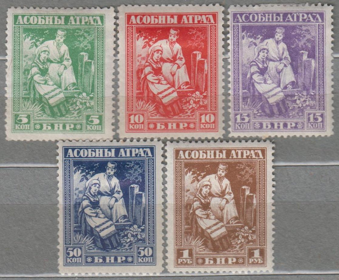 Стоимость марки по россии на открытку 9053