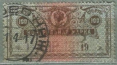 Почтовые марки Контрольная марка рублей ☆ г  Контрольная марка 100 рублей ☆ 1917г