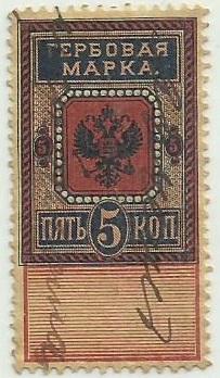 Марки 1945 года цена монеты номиналом 50 копеек юбилейные 2005 года республика молдова