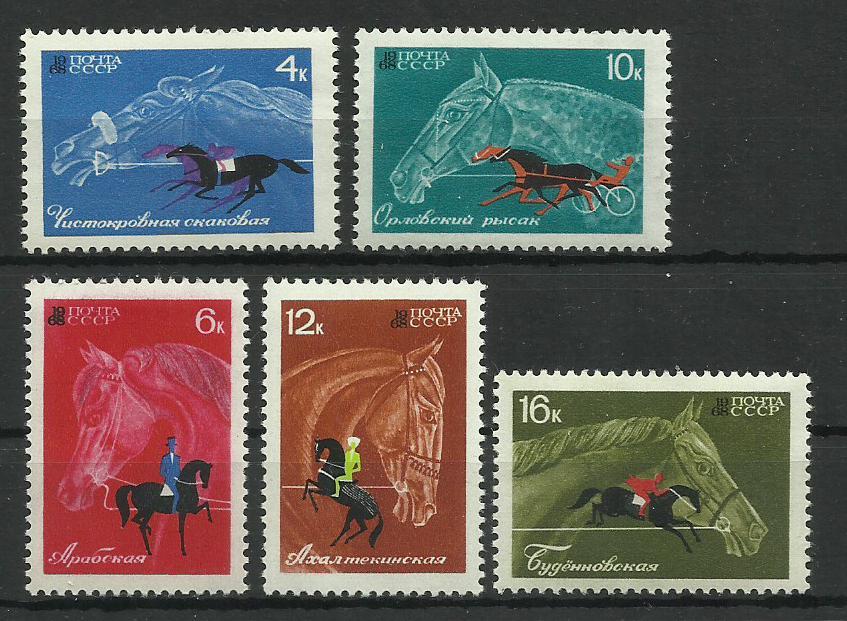 Сколько стоят марки на открытку по россии, мишка фото дерево
