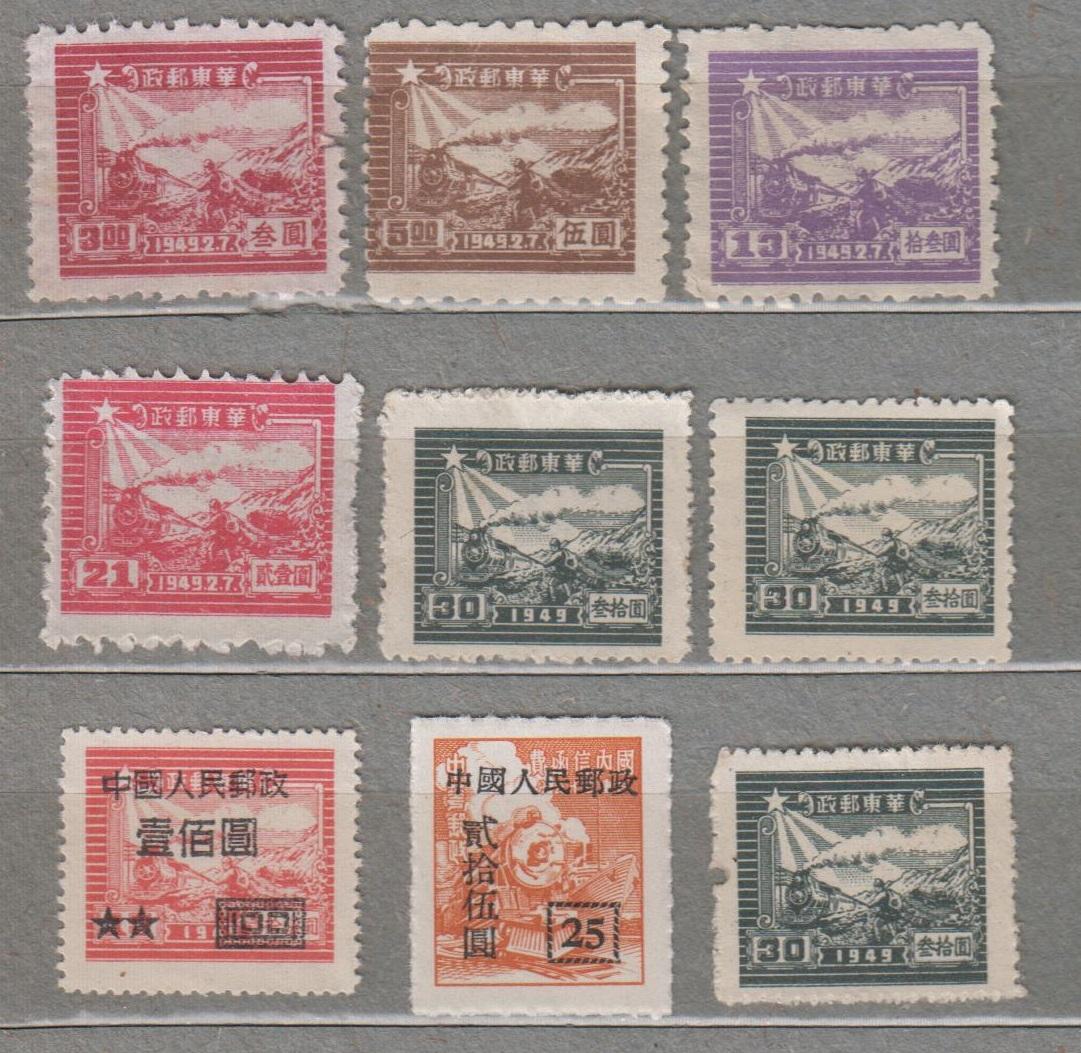 Картинки китайские марки