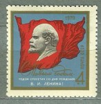 stamps1970